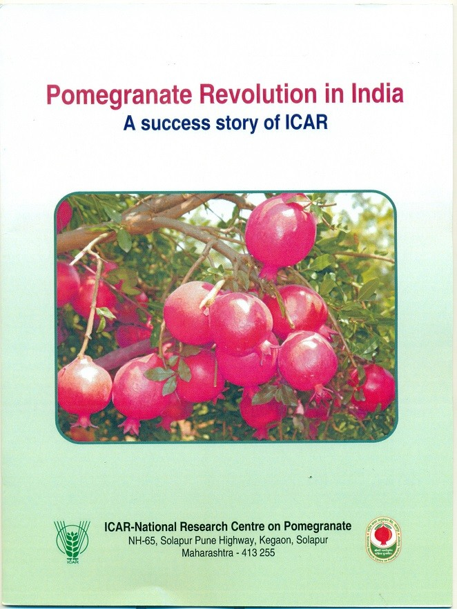 ICAR, Ministry of Agriculture, Government of India
